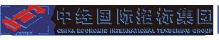 中经国际万博手机版ios集团